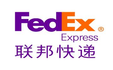 杭州FedEx联邦国际快递公司