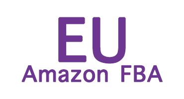 欧洲FBA头程