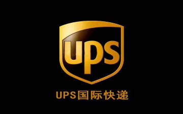 惠州UPS国际快递公司